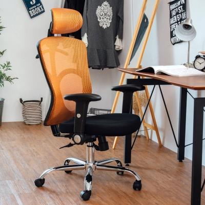 Home Feeling 頭靠網背鐵腳電腦椅/主管椅/辦公椅/附衣架(6色)