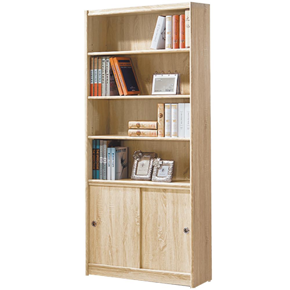 品家居 納美2.7尺橡木色下推門書櫃