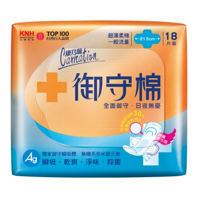 康乃馨 御守棉超薄衛生棉 21.5cm 一般流量 18片X8包/箱