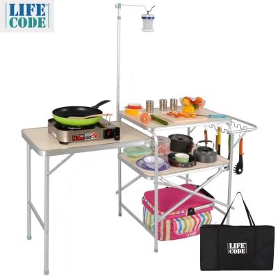 LIFECODE 鋁合金折疊野餐料理桌 附燈架 送背袋