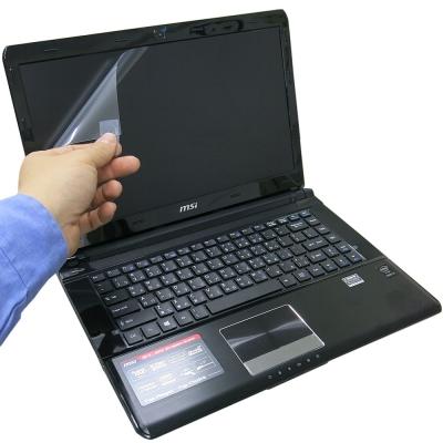 EZstick MSI GE40 2PC 專用靜電式筆電LCD液晶螢幕貼