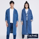 EDWIN EDOKATSU江戶勝大衣式牛仔外套-中性-石洗藍
