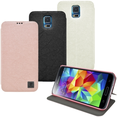 Metal-Slim Samsung Galaxy S5 髮絲紋超薄型立架式皮套