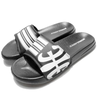 Royal Elastics 涼拖鞋 黑白色 男鞋 女鞋