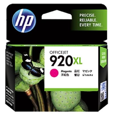 HP CD973AA #920XL 紅色原廠高容量墨水匣