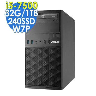 ASUS MD590 i5-7500/32G/1TB+240SSD/W7P