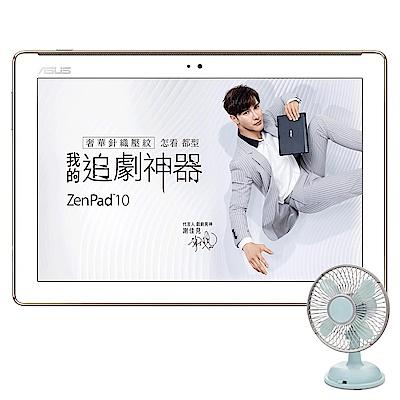ASUS ZenPad 10 Z301M 10吋四核平板 (WiFi/16G)