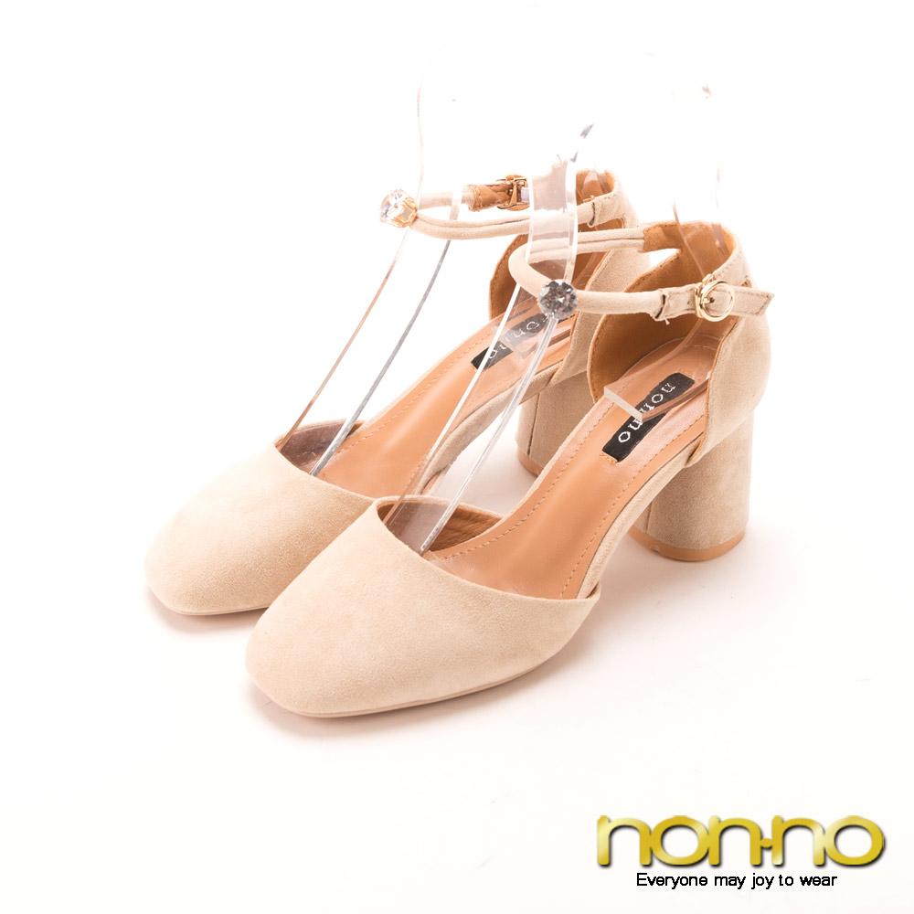 nonno 素雅麡皮絨百搭粗跟鞋-米