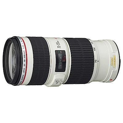 Canon EF 70-200mm f/4L IS USM(公司貨)