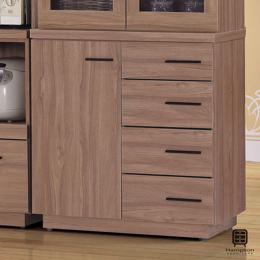 漢妮Hampton莫林系列2.7尺柚木色餐櫃下座-82x46x85cm