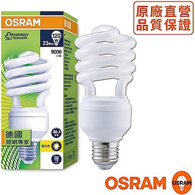 歐司朗OSRAM T3 23W螺旋省電燈泡-黃光-4入組
