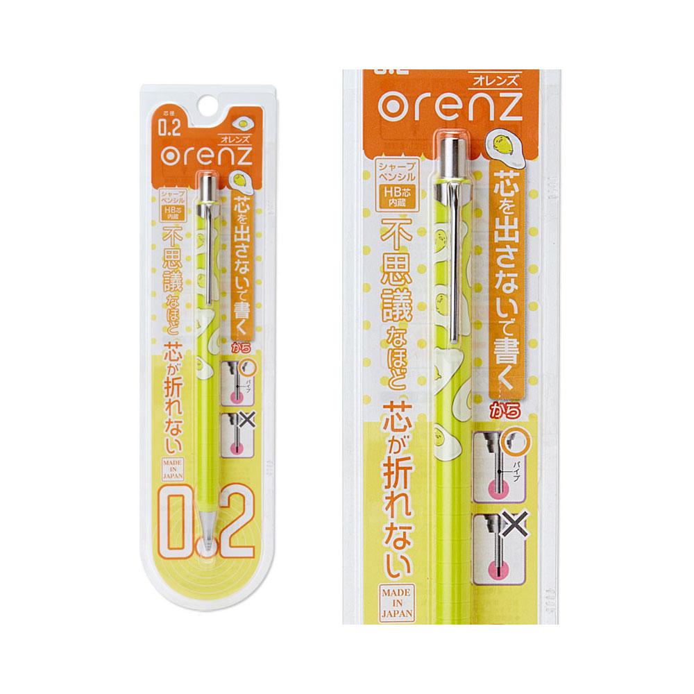 Sanrio 蛋黃哥 Pentel orenz 0.2mm超細字自動鉛筆
