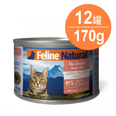 K9 99%生肉主食貓罐-無穀羊肉+鮭魚170g-12入
