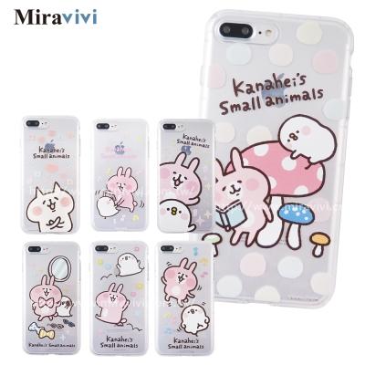 Kanahei卡娜赫拉iPhone 8/7 Plus防摔氣墊空壓保護套