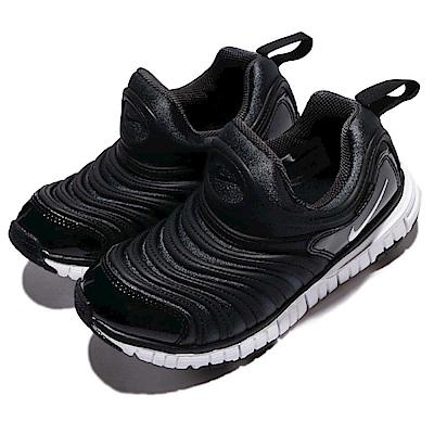 Nike 休閒鞋 Dynamo Free PS 童鞋