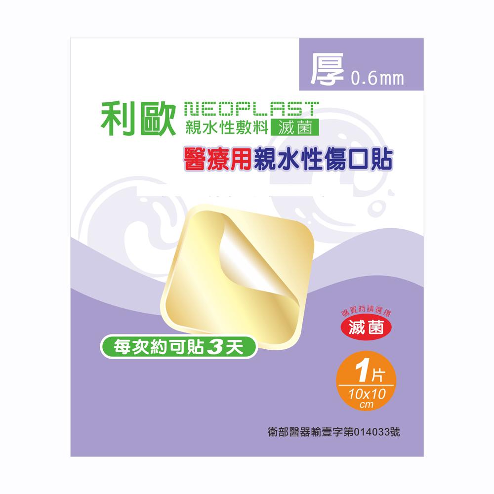 貝斯康 醫療用敷料傷口貼-滅菌6片 (厚0.6mm-10cmx10cm/片)