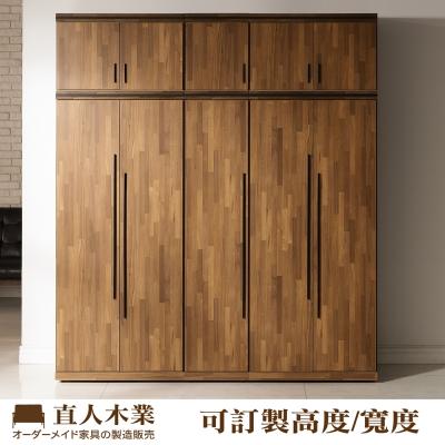 日本直人木業-STYLE積層木2個雙門1個1.3尺200CM被櫥高衣櫃
