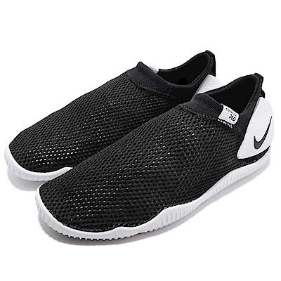 Nike Aqua Sock 360 PS 童鞋