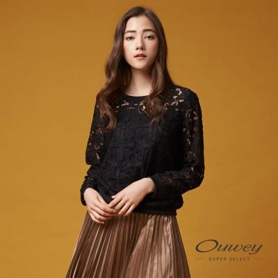 OUWEY歐薇 知性優雅蕾絲短版上衣(黑)-動態show