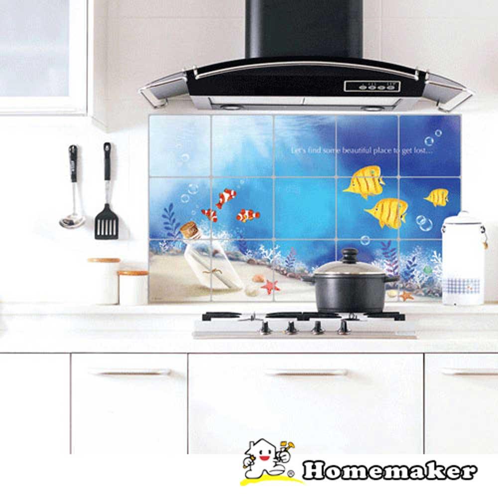 Decoin【海底世界】廚房鋁箔壁貼2入(HS-AL12)