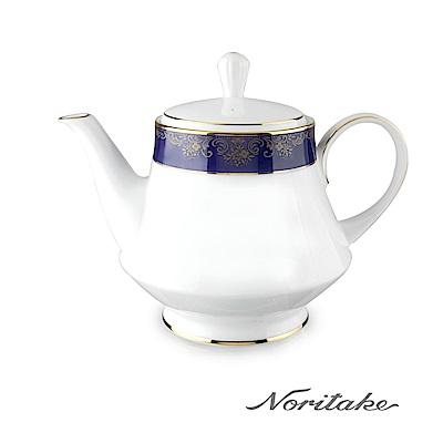 Noritake 藍色樂章茶壺