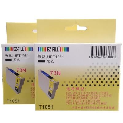 EZ-FILL EPSON 73N 2黑組合包