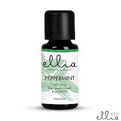 美國 ELLIA 伊莉亞 Peppermint 歐薄荷精油 (15ml)