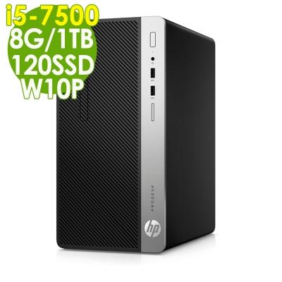 HP 400G4  i5-7500/8G/1TB/120SSD/W10P