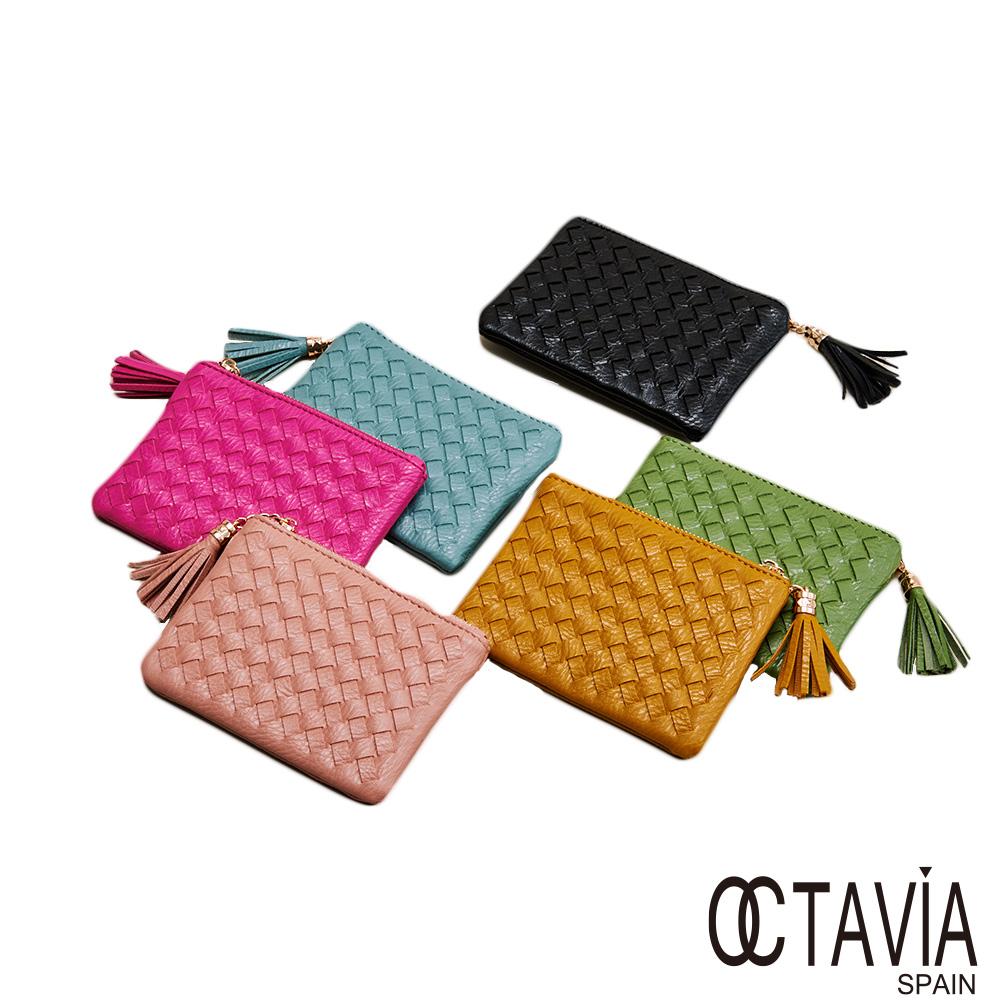 OCTAVIA - 走四方 流蘇扣編織萬用零錢包 - 六色可選