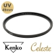 Kenko Celeste UV 時尚簡約頂級濾鏡 49mm product thumbnail 1