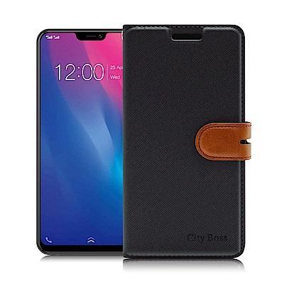 CITY  VIVO V9 6.3吋 浪漫都會手機皮套
