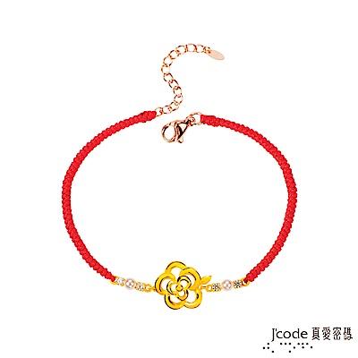 J'code真愛密碼 山茶花黃金/水晶珍珠/中國繩手鍊