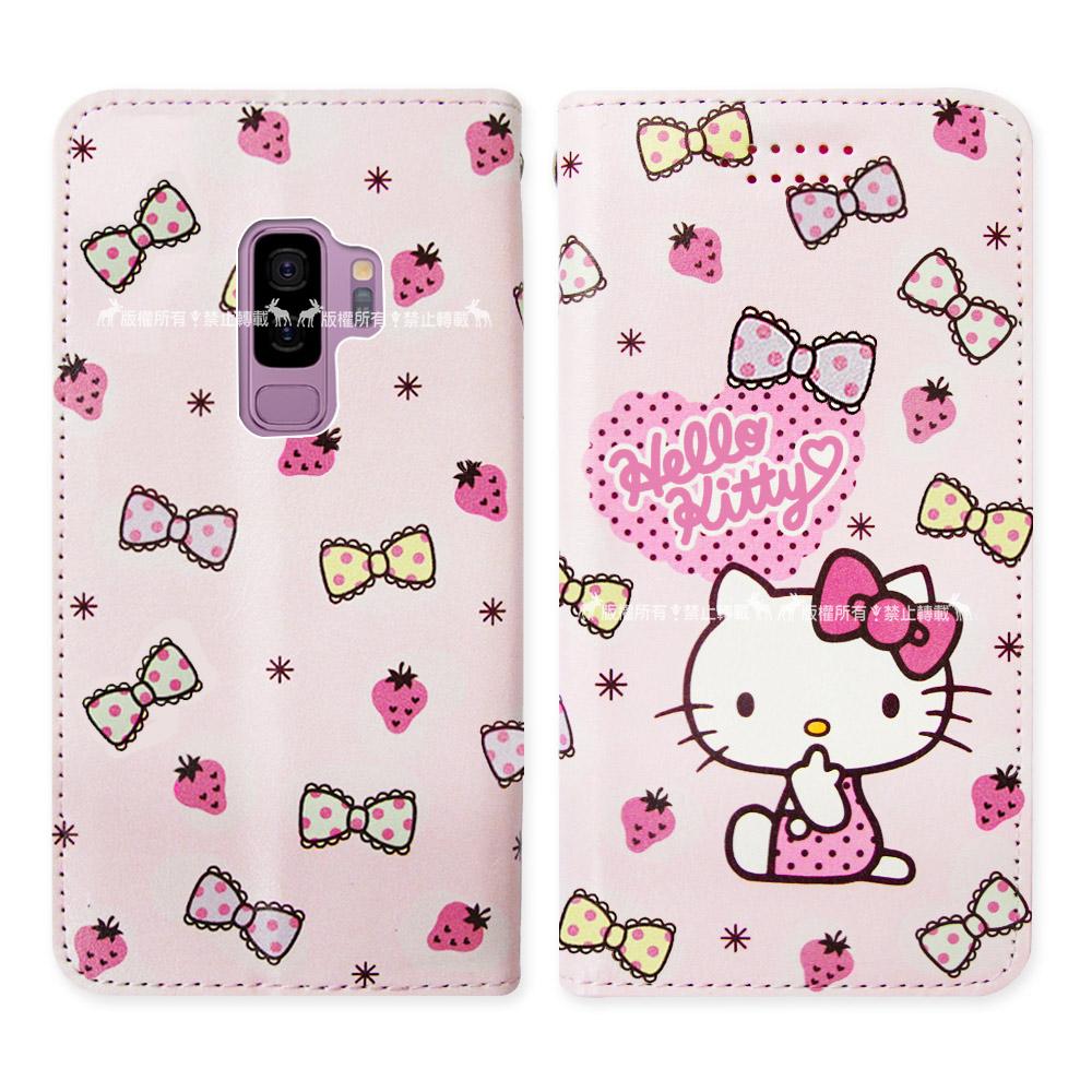 Hello Kitty貓 Samsung Galaxy S9+ 磁力皮套(草莓)