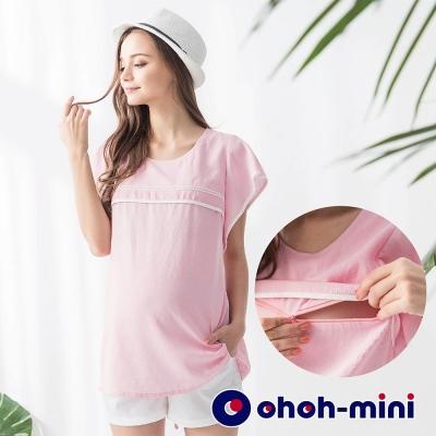 ohoh-mini 孕婦裝 輕熟女蝴蝶連袖孕哺上衣-2色