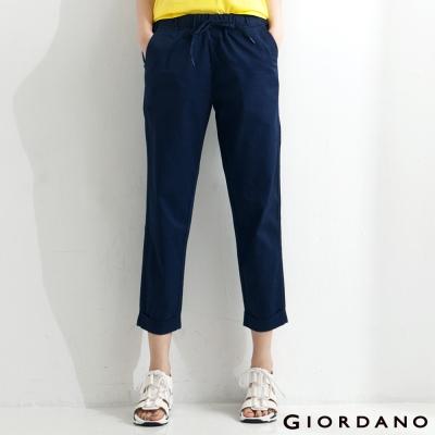 GIORDANO-女裝棉質素面抽繩七分褲-69海軍寶藍
