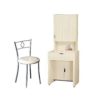 AS-賈斯特2尺雪松化妝桌椅組-61.6x40x162.8cm