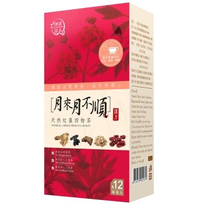 謙善草本-中藥茶飲系列-任選3盒-699-送漢方養