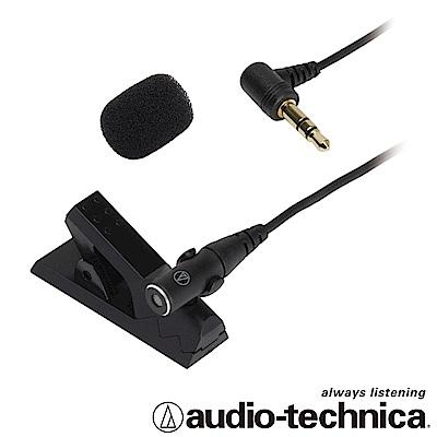 audio-technica 領夾式單聲麥克風  AT9904