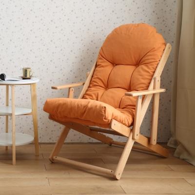 【日安家居】Mort莫特陽光多段式功能椅(4色)