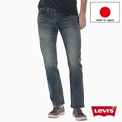 牛仔褲 男款 502 中腰錐形褲 MIJ 日製 復古刷色 海報款 - Levis