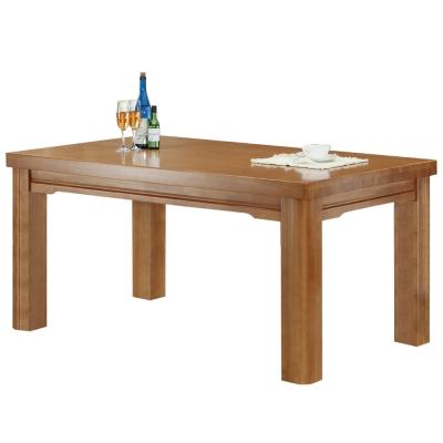 品家居 梅潔5尺實木餐桌-150x90x76cm-免組