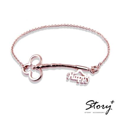 STORY故事銀飾-成功之鑰-字母款長鑰匙手鍊
