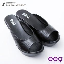 ee9 極致美學動感水流壓紋時尚楔型跟拖鞋~百搭黑