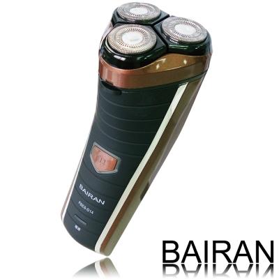 白朗BAIRAN極銳3D水洗電鬍刀FBES-D14