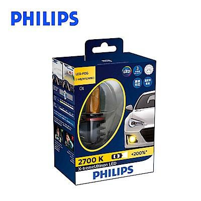PHILIPS 飛利浦 超晶亮LED霧燈2700K黃金光(H8/H11/H16)公司貨