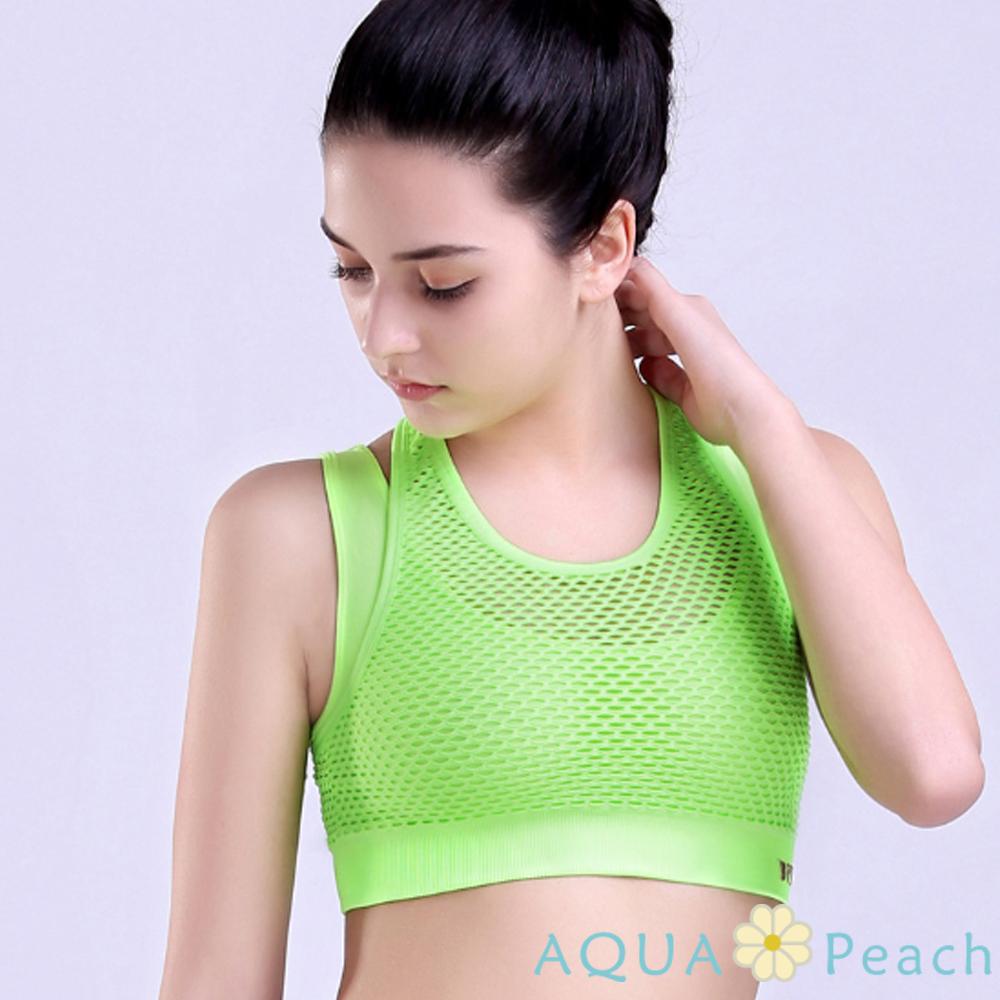 運動內衣 網孔透氣假兩件式挖背內衣 (綠色)-AQUA Peach