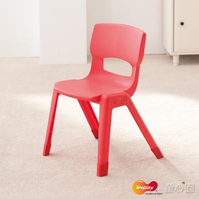 Weplay 34cm輕鬆椅-紅(12M+)