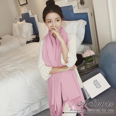 A-Surpriz 典雅純色寬版羊毛混紡厚織披肩(粉)