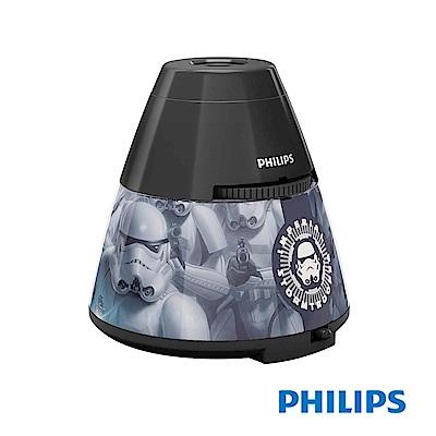 【飛利浦 PHILIPS LIGHTING】LED投影燈- 星際大戰(71769)