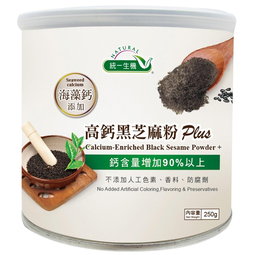 統一生機 高鈣黑芝麻粉Plus(250g)